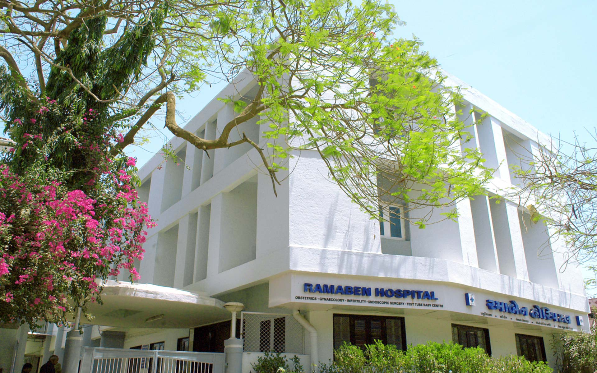RAMABEN HOSPITAL BUILDING